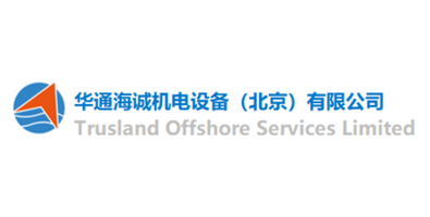 Trusland Offshore Services Limited 395 x 200.png